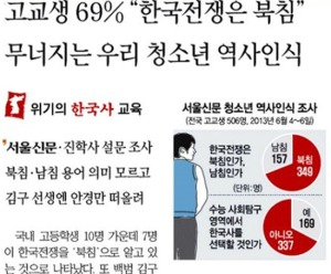 omynews_0628_articlepic