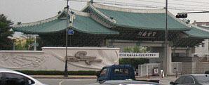 * 서울공항 큰앞문. 왼쪽으로 제가 말씀드린 그림이 보입니다.
