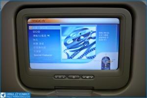 비행기 안에 있는 정보얼개